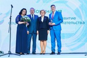 В Москве наградили лауреатов Премии «Импульс добра», вручаемой лучшим социальным предпринимателям России
