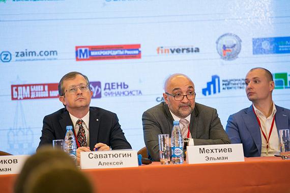Участники осеннего MFO RUSSIA FORUM 2018 определили вектор дальнейшего развития рынка микрофинансирования с учетом регуляторных новаций