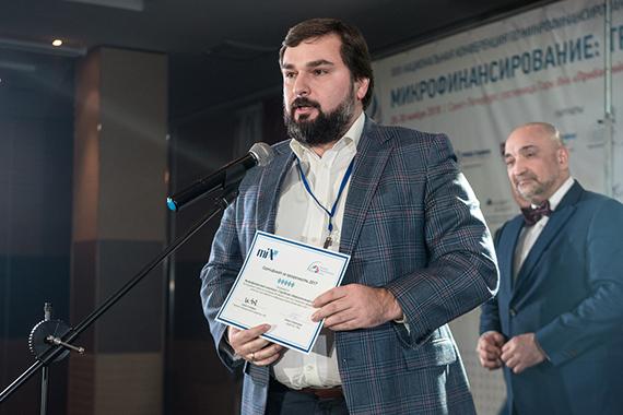 Подведены итоги проекта «Бенчмаркинг российских МФИ – 2017»
