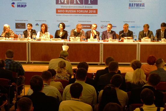 Участники микрофинансового рынка  обсудили февральские инициативы регулятора. Доступны презентации спикеров Стратегической сессии MFO RUSSIA FORUM