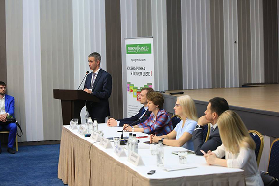 """Участники конференции НАУМИР, РМЦ в Ялте """"Рынок и регулятор: практические аспекты взаимодействия"""" обсудили перспективы развития микрофинансового рынка"""