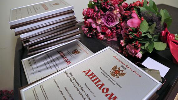 Определен шорт-лист номинантов 15-й юбилейной премии «Финансовая Элита России 2019»