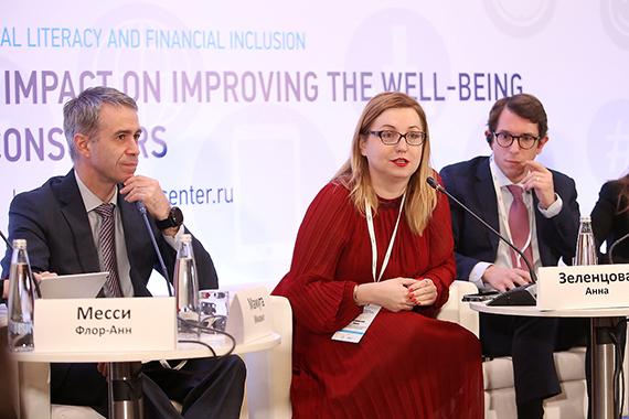 На конференции ФИНФИН 2019 обсудили перспективы взаимодействия финансовых институтов и потребителей в цифровую эпоху