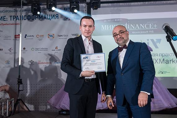 Приглашаем представителей микрофинансовых институтов принять участие в международном проекте MIX Market - 2018