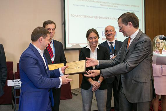1 августа 2019 стартует Третий Всероссийский конкурс социально значимых проектов, реализуемых микрофинансовыми организациями
