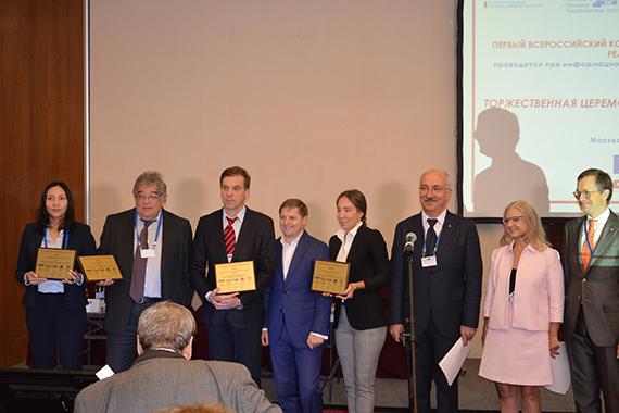 Награждены победители Первого Всероссийского конкурса  социально значимых проектов,  реализуемых микрофинансовыми организациями (МФО)