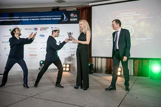 Подведены итоги и награждены победители Пятой Профессиональной Премии за высокую прозрачность и эффективность микрофинансовой деятельности «ЗОЛОТОЙ РУБЛЬ»
