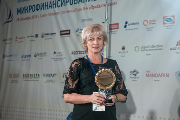 Награждены победители Шестой Профессиональной Премии за высокую прозрачность и эффективность микрофинансовой деятельности «ЗОЛОТОЙ РУБЛЬ»