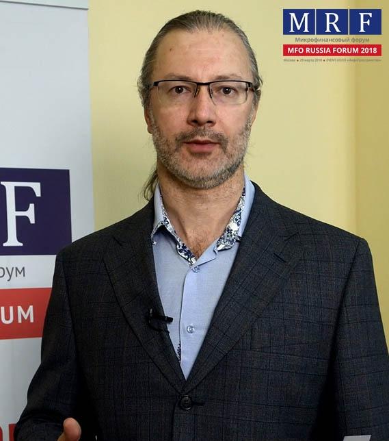 2 недели до MFO RUSSIA FORUM. Проверьте свою регистрацию!