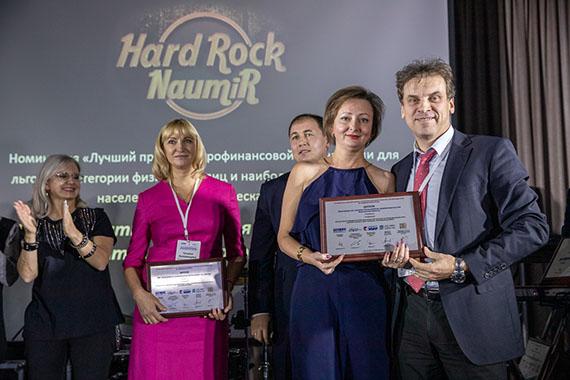 Объявлены победители Третьего Всероссийского конкурса социально значимых проектов, реализуемых микрофинансовыми организациями (МФО)