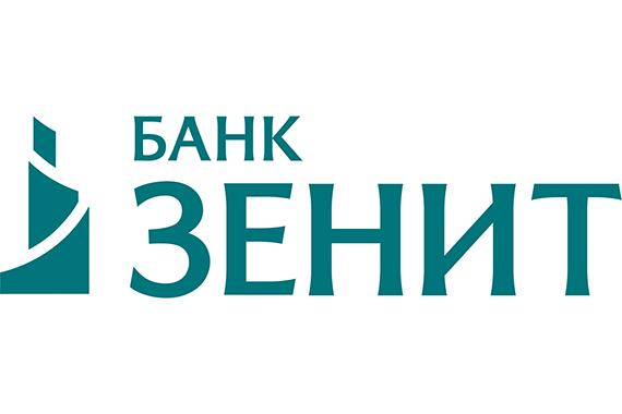Банк ЗЕНИТ стал Официальным партнером XV юбилейной премии «Финансовая элита России 2019»