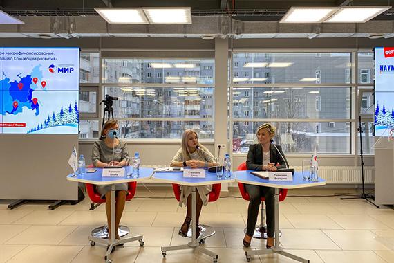 «Некоммерческие сезоны» открылись первым для рынка общим обсуждением Концепции развития МФО с госучастием