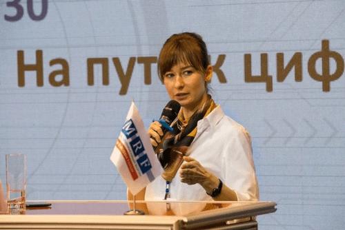 Микрофинансирование на пути к цифровизации: Что обсуждалось на стратегических сессиях MFO Russia Forum 2021 - крупнейшего после начала пандемии очного мероприятия на рынке?