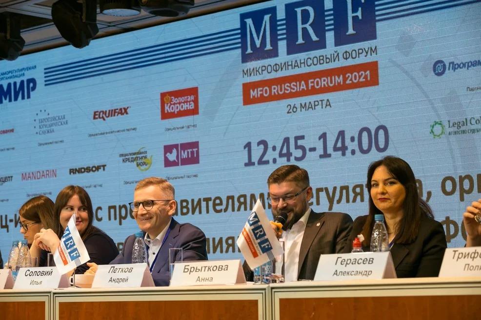 О перспективах развития рынка в 2021 году рассказали представители регулятора, СОДФУ и крупнейших МФО в рамках блиц-интервью на весеннем MRF-2021