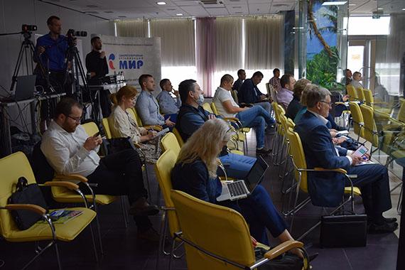 Участники конференции «Безопасность в микрофинансировании. Новая реальность» обсудили вопросы противодействия недобросовестным практикам и борьбы с мошенничеством